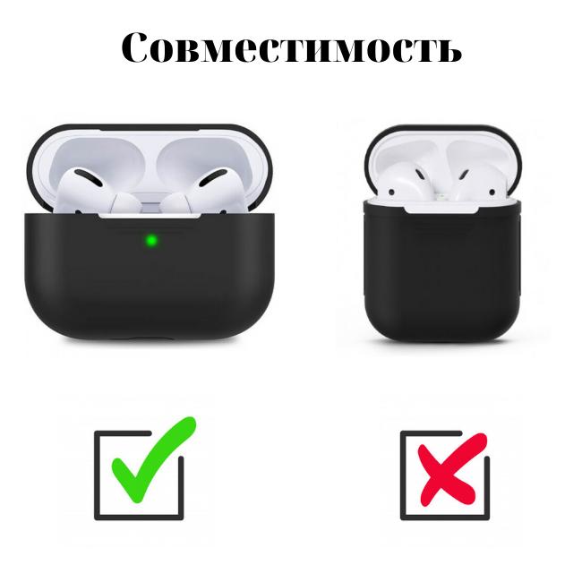3193783648 chehol dlya naushnikov